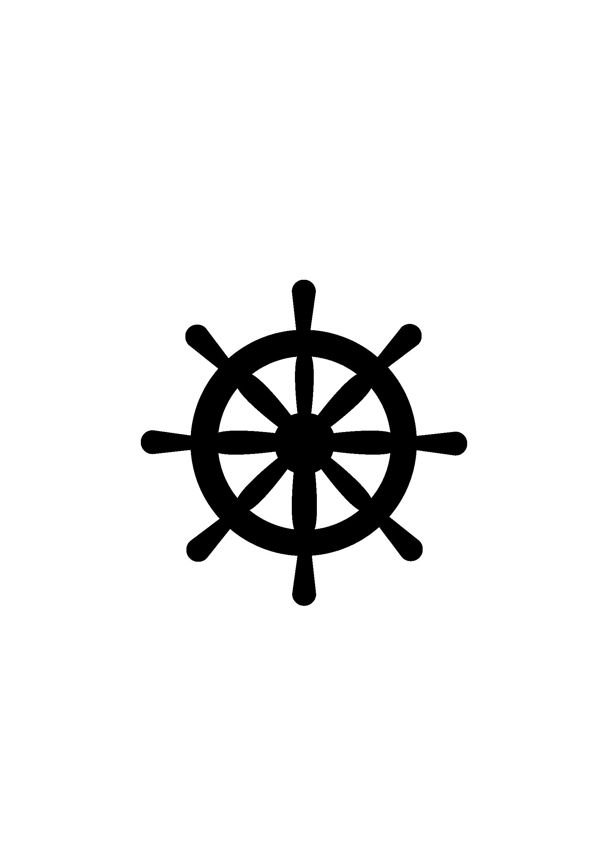 FÆTTERS